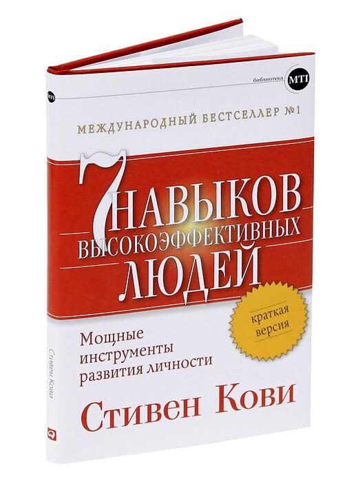 kniga dlya samorazvitia